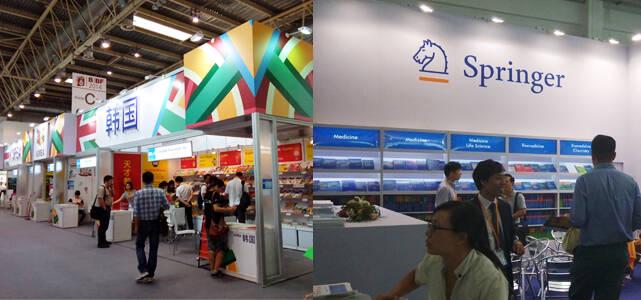 北京图书博览会输出版权2594项 远超引进量