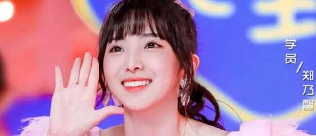 甜妹野心家郑乃馨:我才不是只靠可爱走到现在的位置