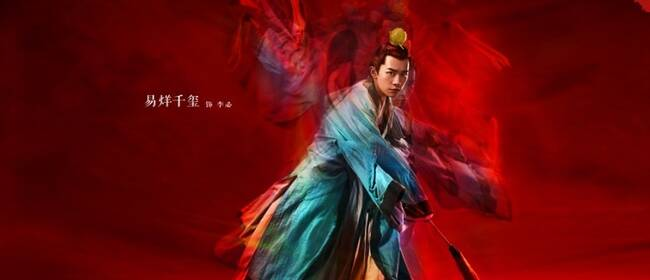 """光影特辑揭秘《长安十二时辰》  """"一发千钧""""海报曝光"""