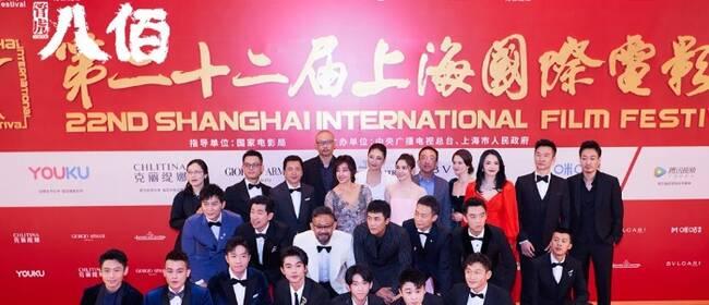 重回上海不忘初心 《八佰》剧组手拉手亮相上影节红毯