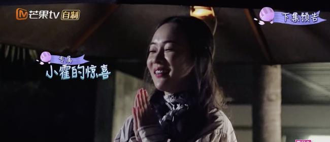"""《妻子3》霍思燕庆生惊喜落泪 谢娜杨千嬅嗨唱""""神曲"""""""