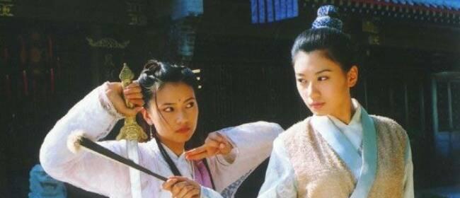 《倚天屠龙记》:周芷若那么美,为什么输给了赵敏?