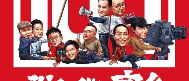 国庆档院线片前瞻:75%上座限制下谁能夺冠?