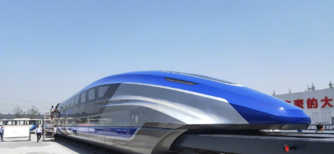 我国时速600公里磁浮样车下线 外形科幻颜值超高