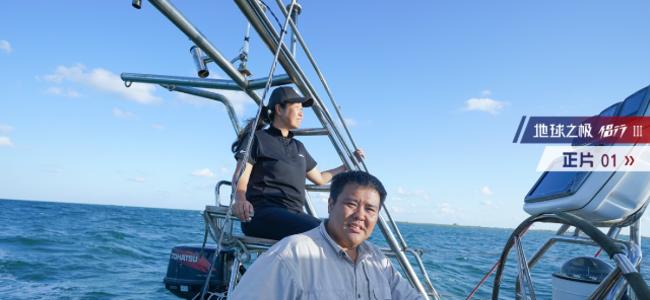 侣行夫妇自驾帆船,挑战穿越危险的加勒比海01