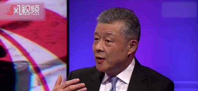 中国驻英大使:若英国不用华为 将释放很糟糕信号