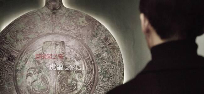 视见 中国一纸声明 圆明园国宝被乖乖送还