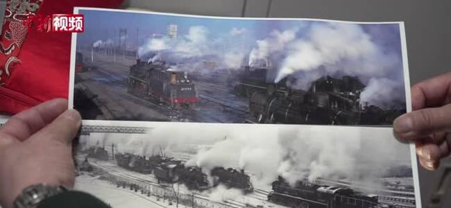 """""""追火车""""的记录者:30年拍摄火车照片50万张"""