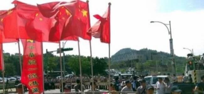 台当局与美方搞事 民众高喊:美国滚出台湾