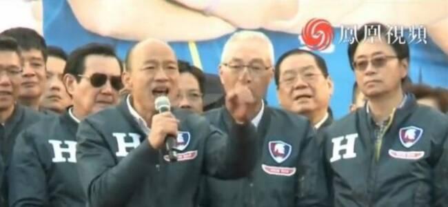 民进党若继续执政台湾会怎么样?韩国瑜说了四个字