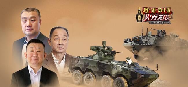 火力无限  VT4坦克斩获泰国订单秘诀何在?物美价廉还送4S店