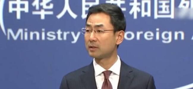 """美媒声称被吊销证件的华尔街日报记者""""无辜"""" 中方回应"""