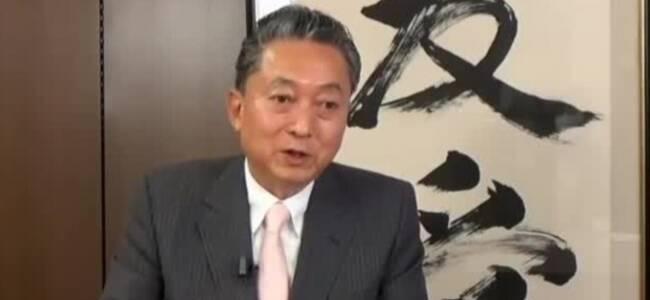 日本前首相鸠山由纪夫:羡慕中国 看好中国经济反弹