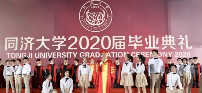 依依惜别,同济大学毕业典礼校长献唱《送别》