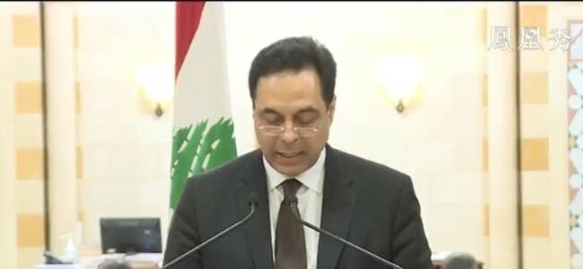 黎巴嫩政府全体辞职 承认爆炸因贪腐成风