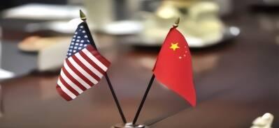 专家:科技时代比拼四大核心技术 中国这三项不输美国
