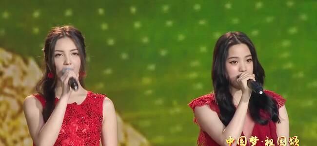 欧阳娜娜、张韶涵要上央视唱《我的祖国》等 台陆委会威胁查处