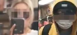 女子电车上摘口罩脱衣露背拍照 乘客直呼:车里还有孩子呢