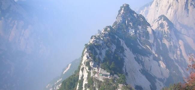 五岳是从何而来?中国名山大川那么多 为何要选它们