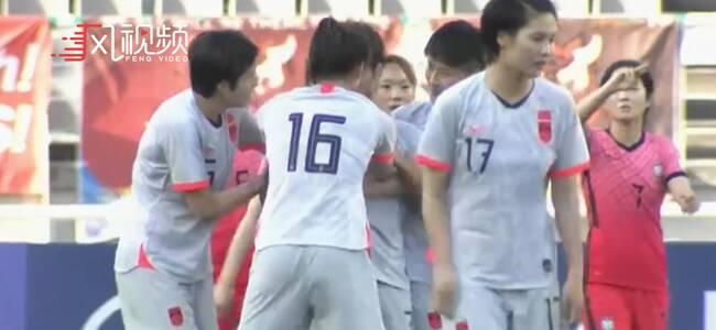 输不起?中国女足战胜韩国 韩媒举动很奇葩!