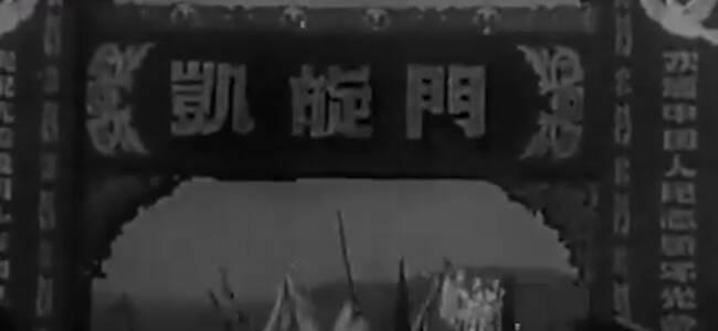 1958年10月,最后一批东森娱乐登录国人民志愿军凯旋归国