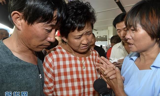 """宁夏女子14岁被拐至安徽 36年后终回家"""""""