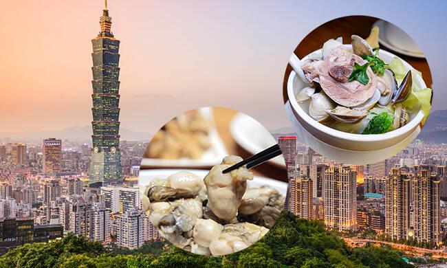 这家人均50的餐厅 仅凭一碗汤就成了台湾第一