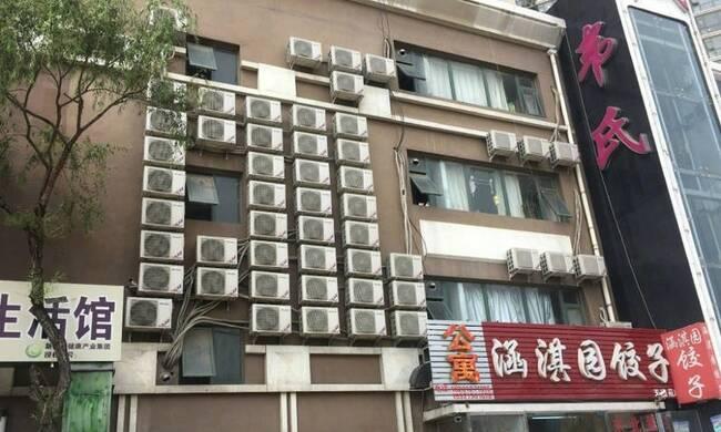 """空调太密集 北京群租房租客被清退"""""""