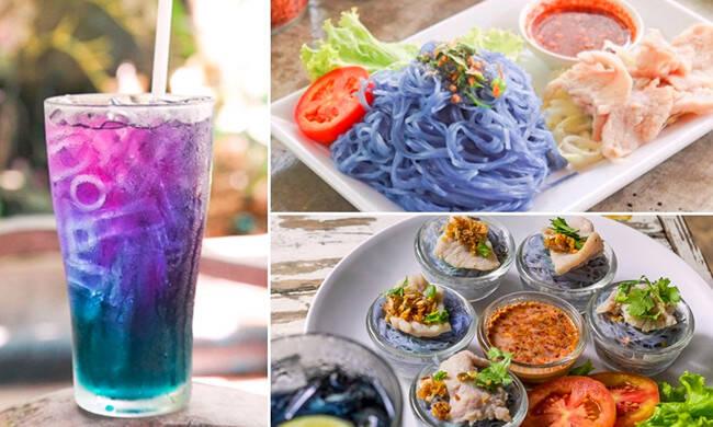 蓝紫色的面条,会变色的饮料