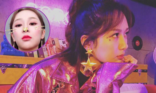 杨紫的新妆容太酷炫