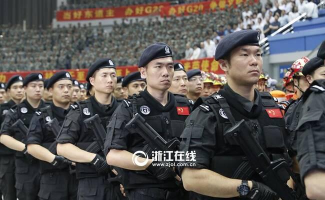 G20峰会百日倒计时誓师大会