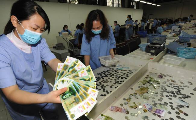 重庆:部分市民投游戏币冥币坐公交