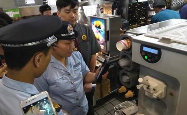 上海突检麦当劳冰淇淋 无现场开箱