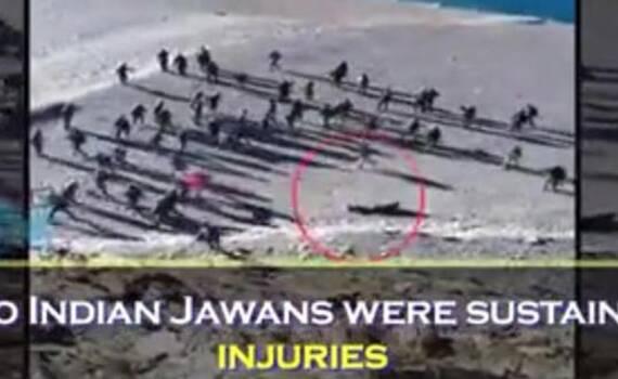 中印班公湖对峙双方互扔石块 两名印军被打倒