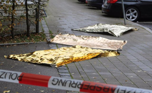 德国慕尼黑发生持刀伤人事件|组图