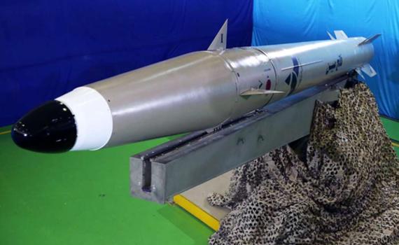 伊朗曝光新导弹 美国航母:威力不大依旧可怕