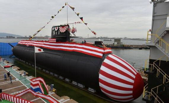汾酒军机处|日本新型潜艇下水 对中国有多大威胁?