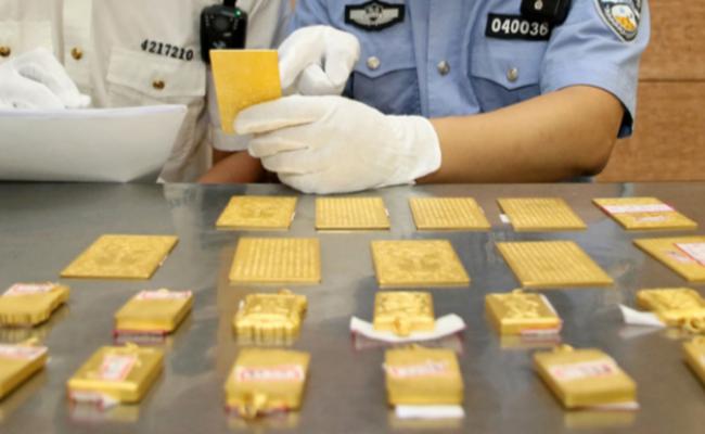 山东海关查获走私出境黄金4.4公斤