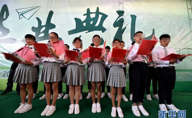 中国唯一一所艾滋病患儿学校迎来毕业季