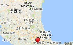 墨西哥7.1级强震现场