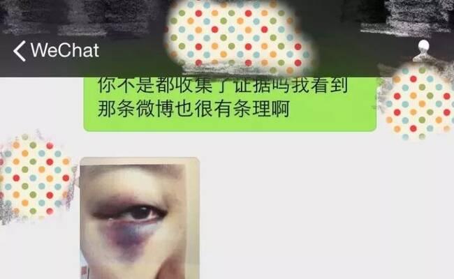 多名女生被退学——UIUC徐钢涉嫌性侵事件受害者接受采访