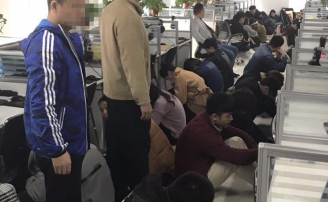 郑州警方侦破网络诈骗案现场