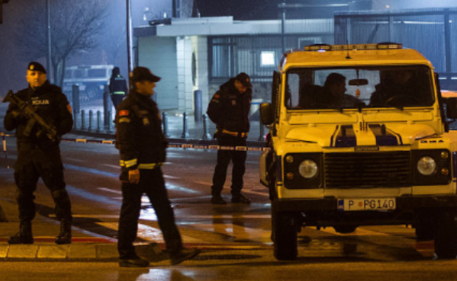 美国驻黑山大使馆被炸 一人身亡