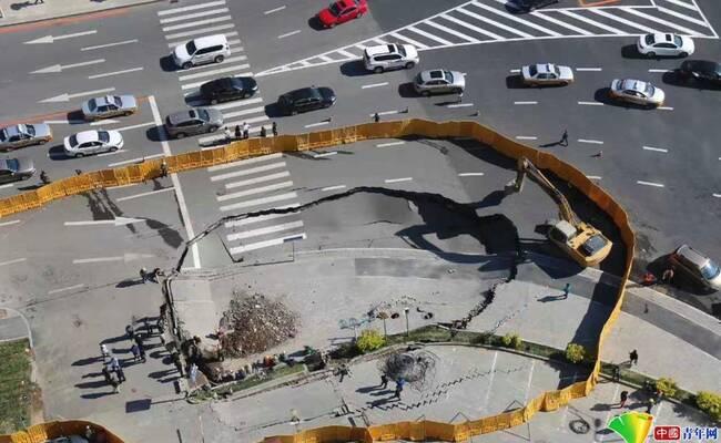 长春在建地铁附近发生塌陷