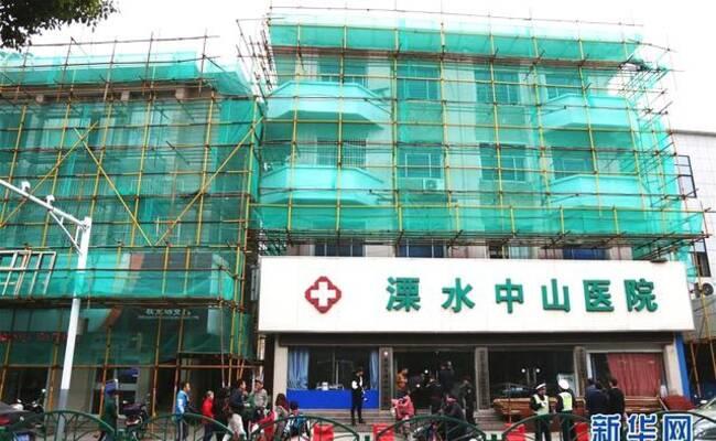 南京一医院楼板坍塌致21人受伤