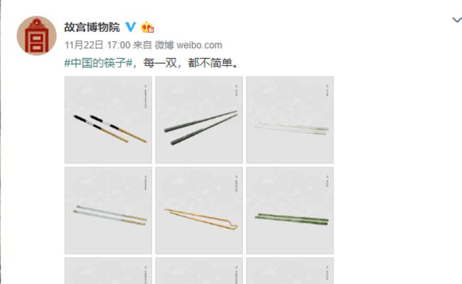 中国的筷子:以匠人之心、琢时光之影