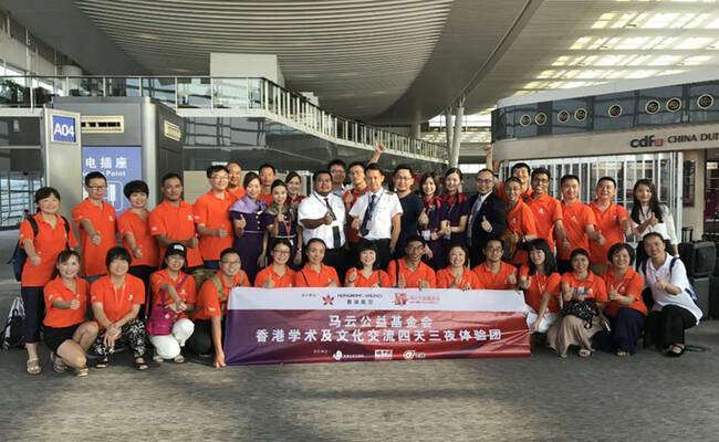 马云最看重的乡村教师和校长之香港初体验(图)