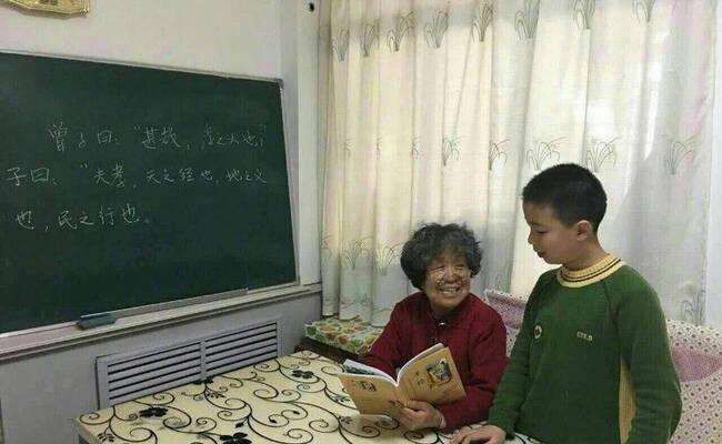 满满都是爱!72岁老人手写6页家书叮嘱外孙(图)
