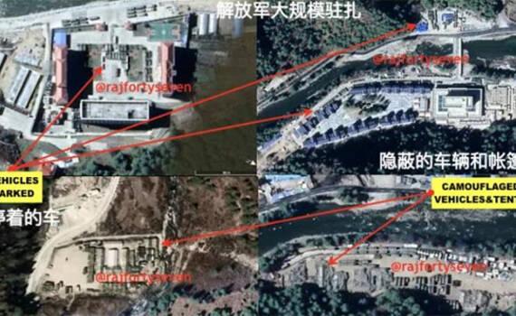 洞朗基地卫星图:挖山建火箭炮阵地 配地堡直升机坪