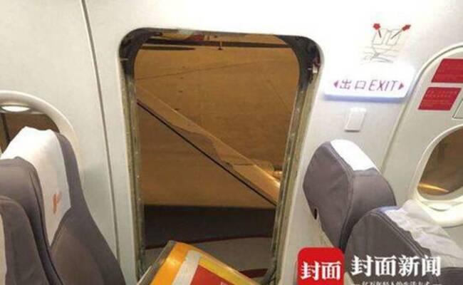 男子嫌热打开飞机紧急出口 被行政拘留15日
